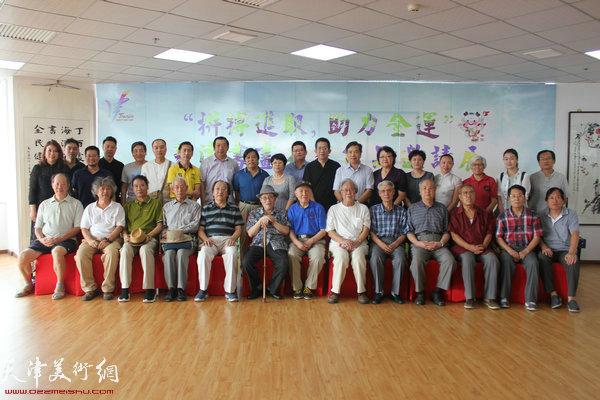 天津书画名家作品邀请展在三一文化产业中心开幕