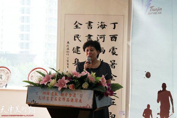 河西区政协副主席刘庆荣宣布画展开幕