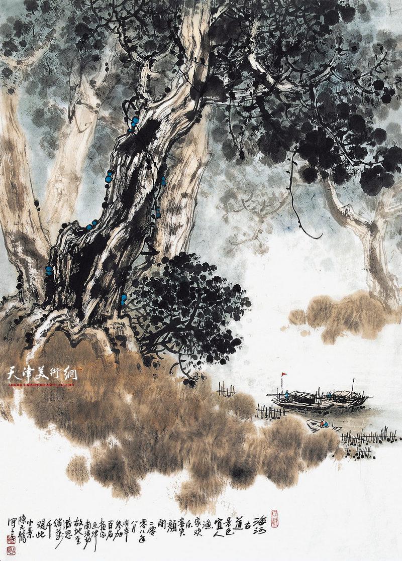 陈元龙作品《海河古道》