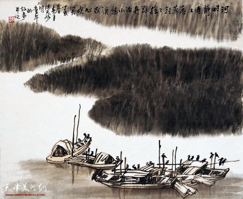 陈元龙作品《河畔静悄悄》