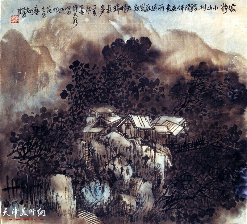 陈元龙作品《寂静的山村》