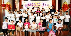 琴童乐团与SOS儿童村举行钢琴音乐会