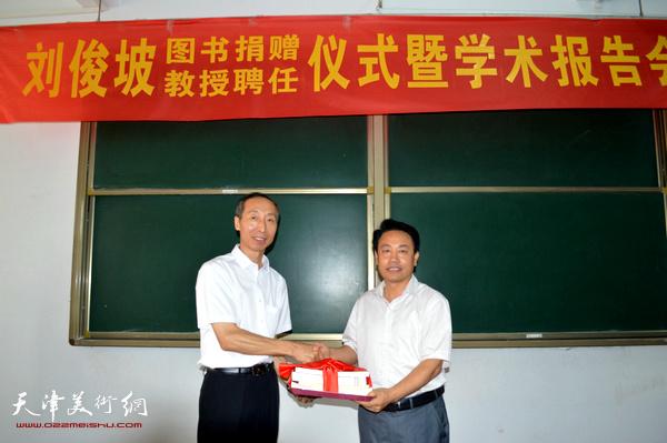 刘俊坡先生向渤海理工职业学院图书馆捐赠图书