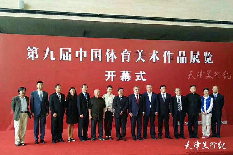 第九届中国体育美术作品展览
