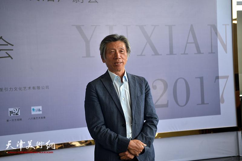 中国美术家协会副主席、中央美院院长范迪安致辞