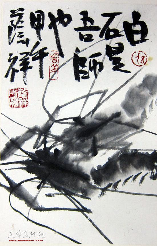虾(选自册页)