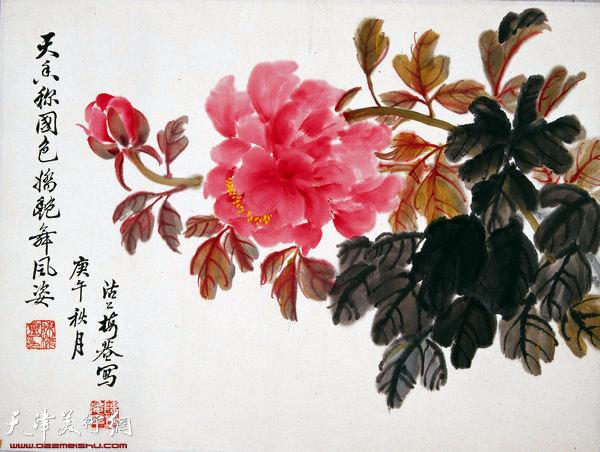 中国画《国色天香》