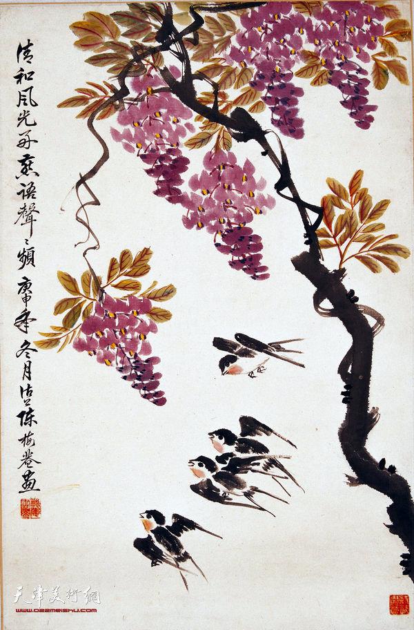 中国画《藤萝》