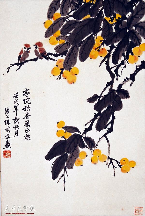 中国画《亭院秋香》