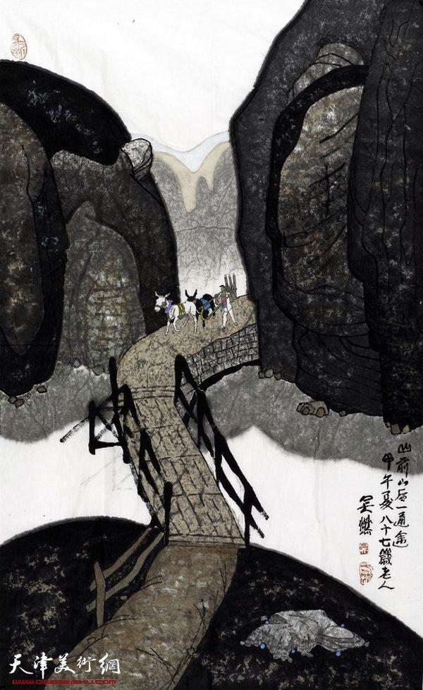 吴燃  山前山后一通途