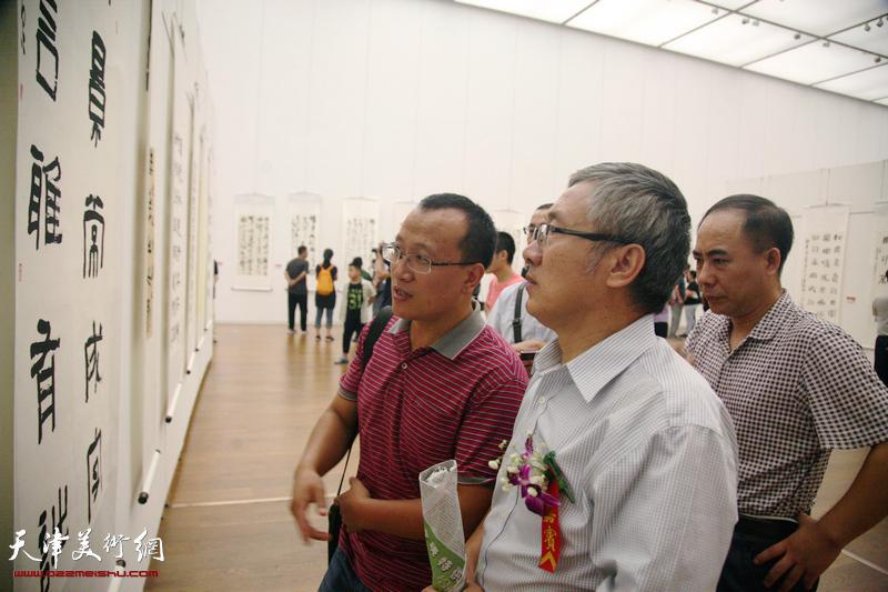 中国书法艺术大展