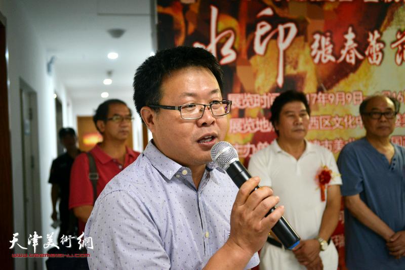 河西区委宣传部副部长、河西区文联主席怀远致辞