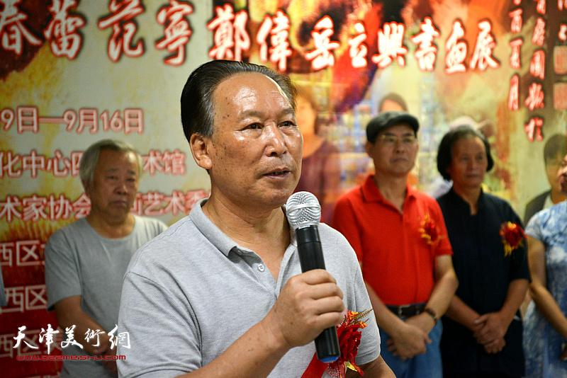 天津市老年书画研究会会长刘传光致辞