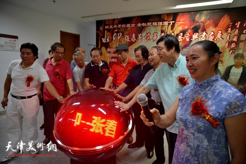 河西区文化局党委书记高文红宣布画展开幕