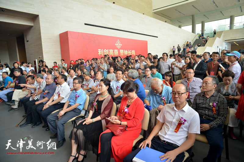 鉴古开今,翰墨薪传──中国书法艺术大展