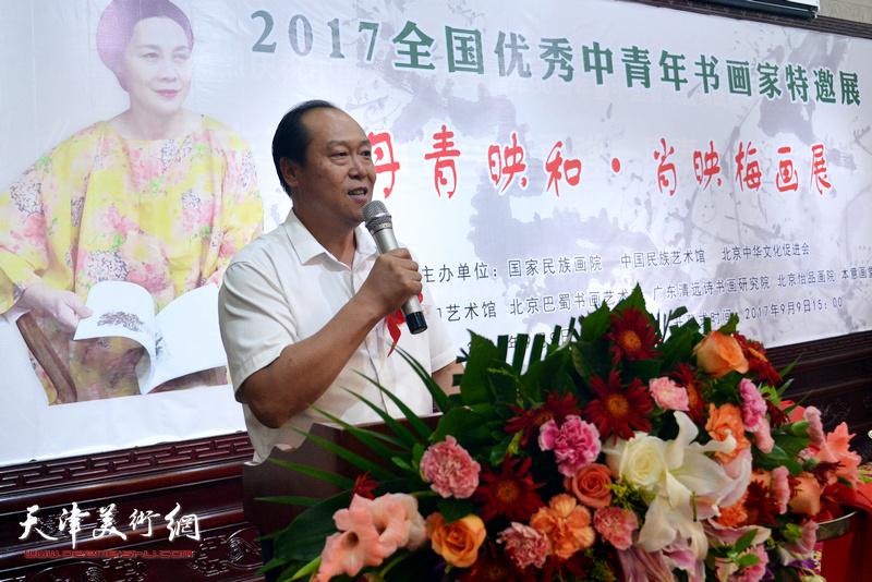 国家民族画院副院长、中国民族艺术馆馆长李家宁代表主办单位致开幕词