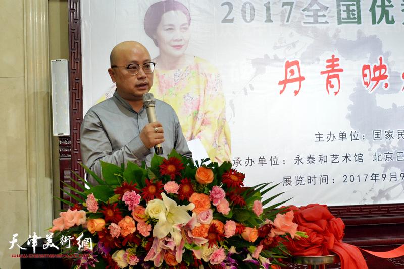 中国新丝路经济文化发展中心理事长沈骏致辞。