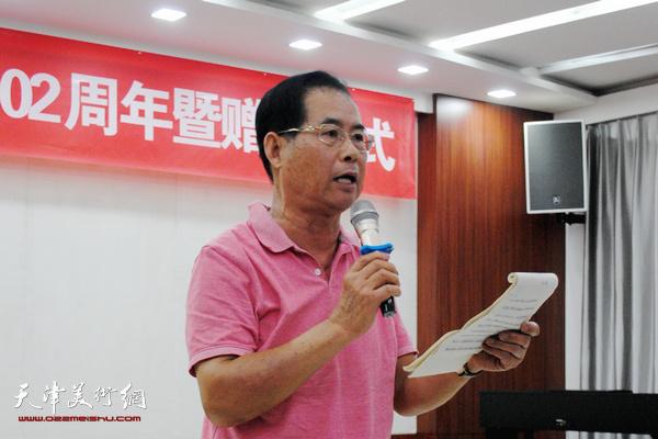 陈梅庵先生诞辰102周年暨赠书仪式