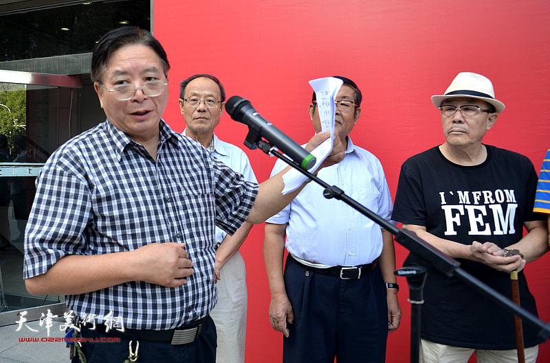 开幕式由天津市楹联书画院院长赵士英主持。