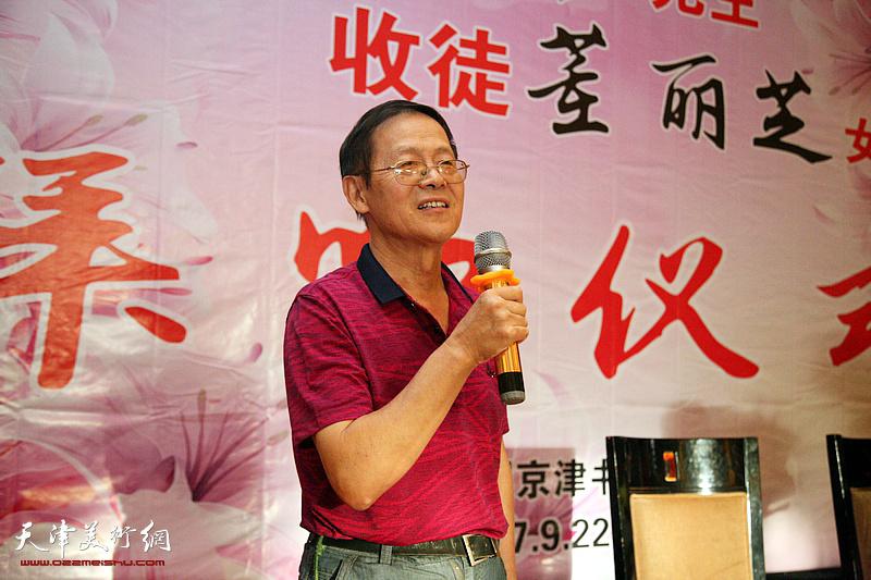 天津著名画家尚金声先生喜收董丽芝为徒