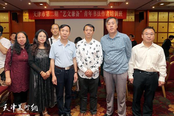 """天津市第二期""""艺文兼备""""青年书法作者培训班开班。"""