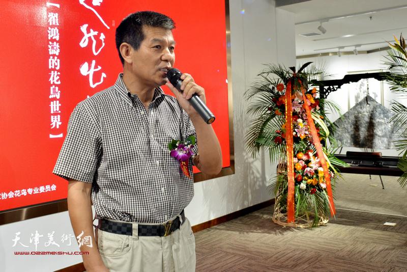 天津美术家协会副主席、天津画院副院长范扬致辞
