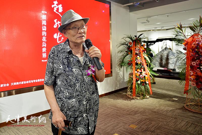 津门画院院长孙长康致辞