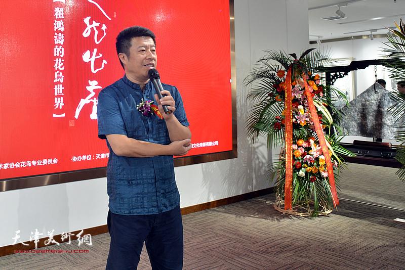 天津北方文化投资集团股份有限公司董事长王克致辞