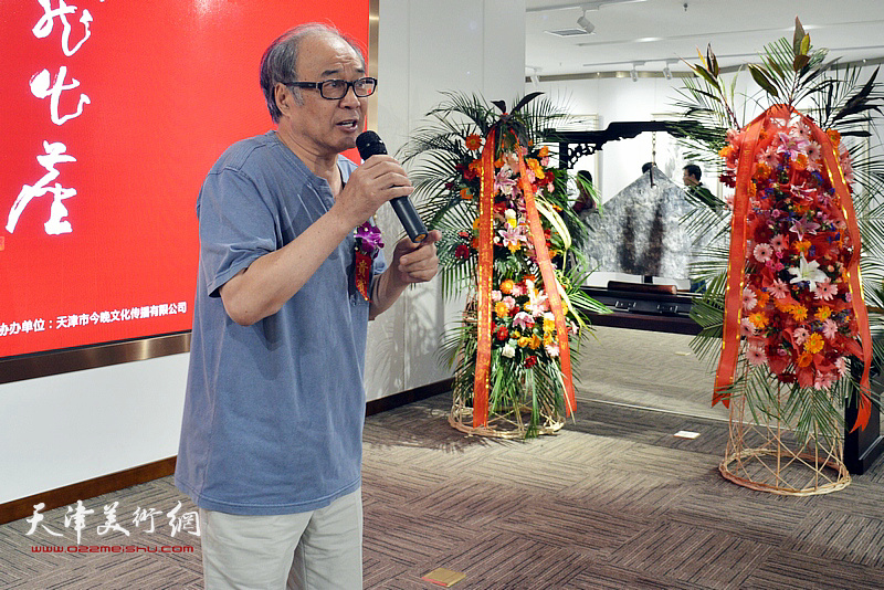 著名花鸟画家、天津工业大学教授郭书仁致辞