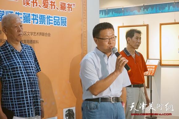 河西区文联主席怀远宣布本次作品展开幕