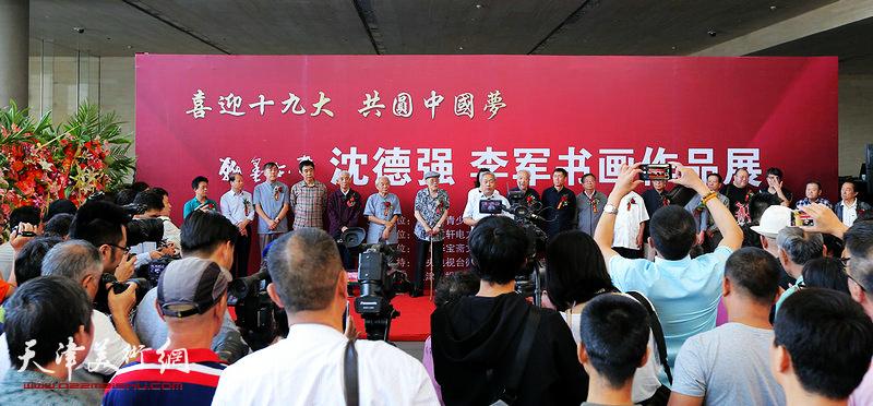 """""""翰墨流声—沈德强、李军个人书画展""""9月30日在天津美术馆开幕。"""