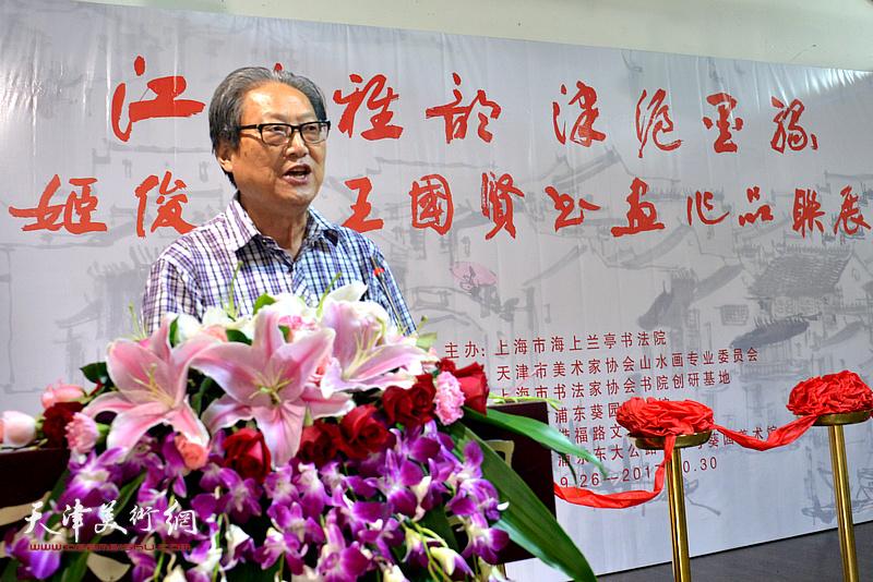 上海市书法家协会主席周志高致辞。