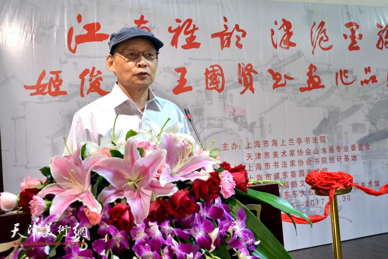上海市海上兰亭书法院副院长周逸范致辞。