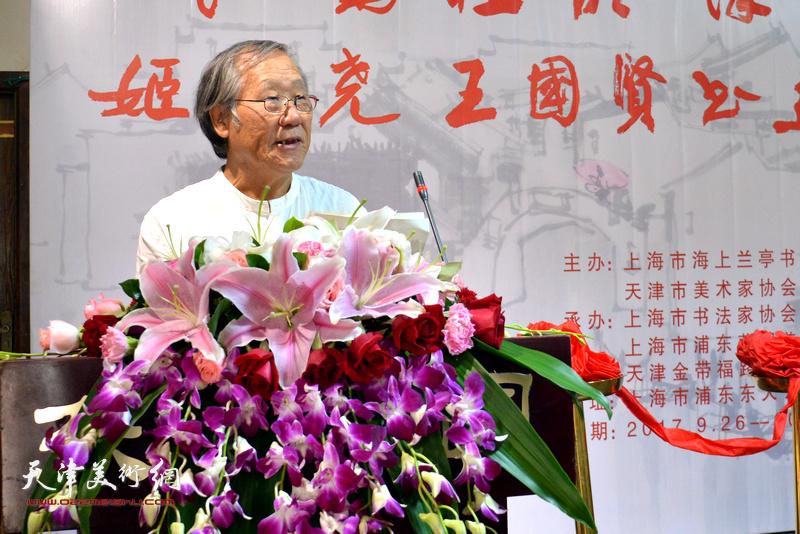 参展画家、天津市美术家协会山水画专业委员会主任姬俊尧致辞。