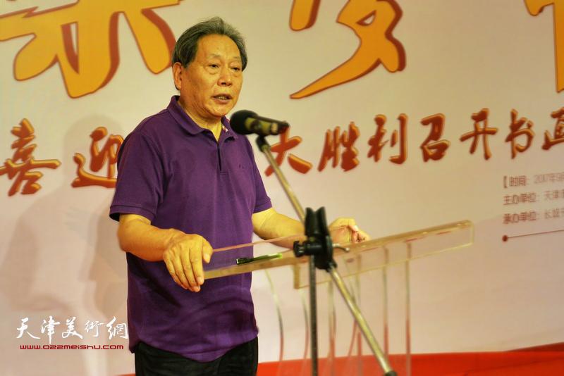 天津市书法家协会副主席、长城书画院院长霍然致辞。