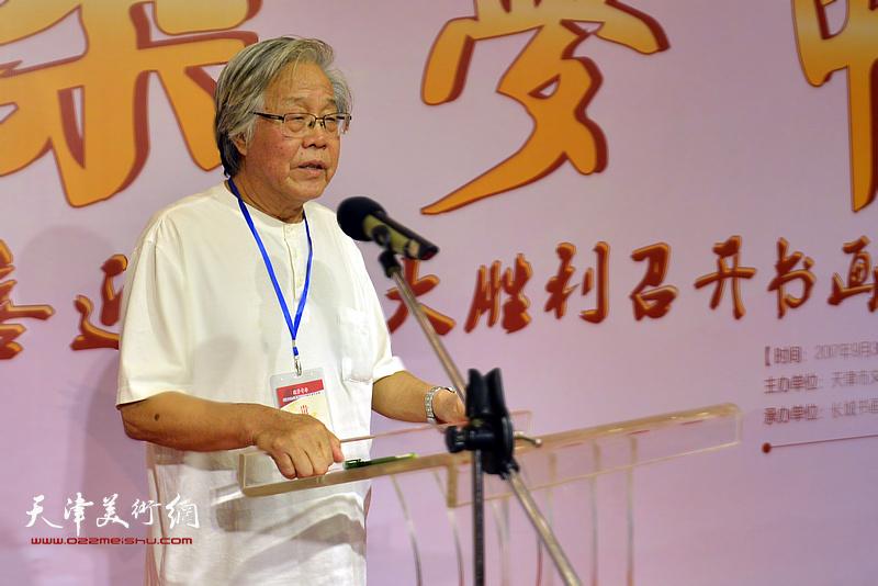 天津美术学院教授、著名画家陈冬至致辞。