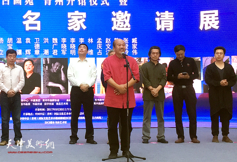 孟庆占在开幕仪式上致辞。