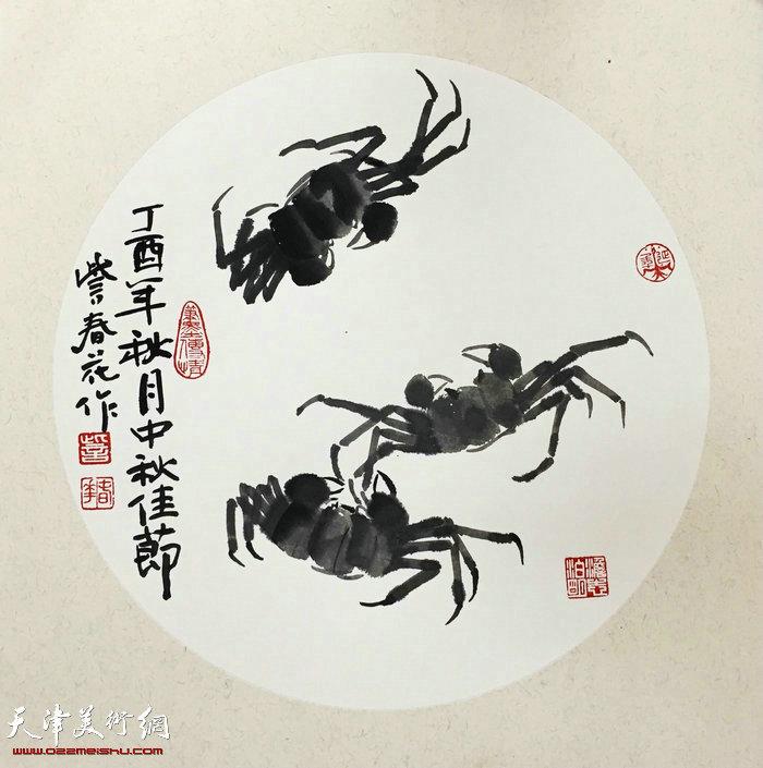 螃蟹系列之二