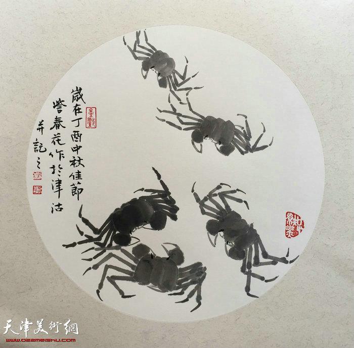 螃蟹系列之六