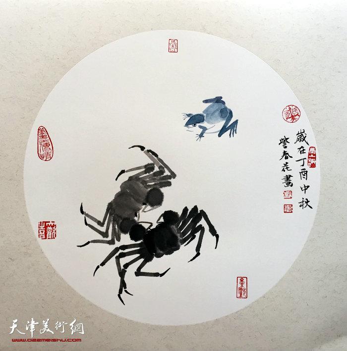 螃蟹系列之八