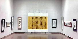 第39届国际美术展举行 天津唐曼清获交流秀作奖