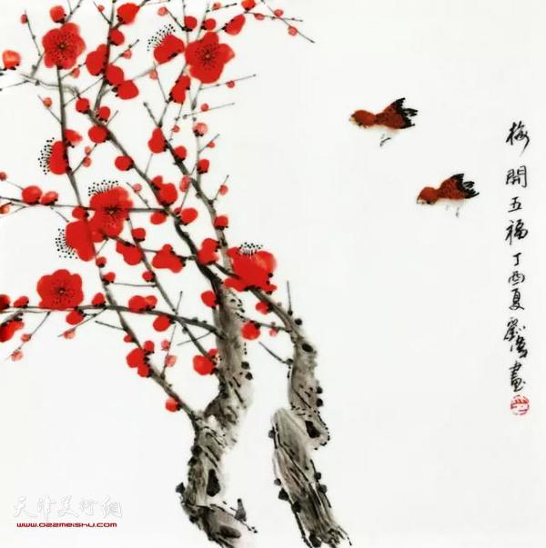 刘伟作品:梅开五福