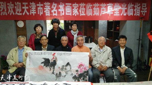 前排左起:孙东兴,张树林,刘哲,高象昶,酆耀国,刘彦生;后排左起:王凤珍,吕爱茹,林美霞