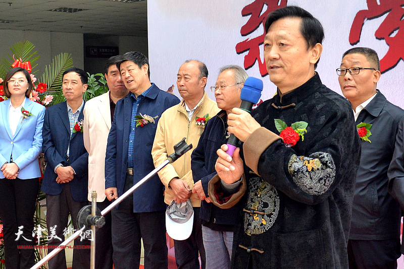 河北省书法家协会副主席郎岗峰致辞。