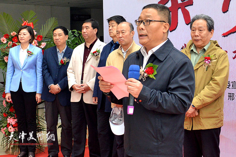 邢台市委常委、宣传部长戎阳致辞