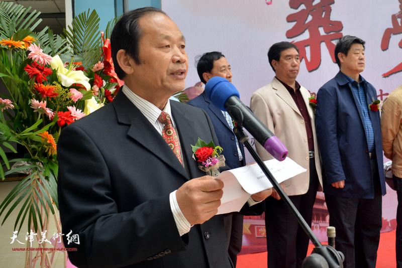 开幕仪式由邢台学院原党委书记、邢台书画促进会副会长兼秘书长谷志科主持。