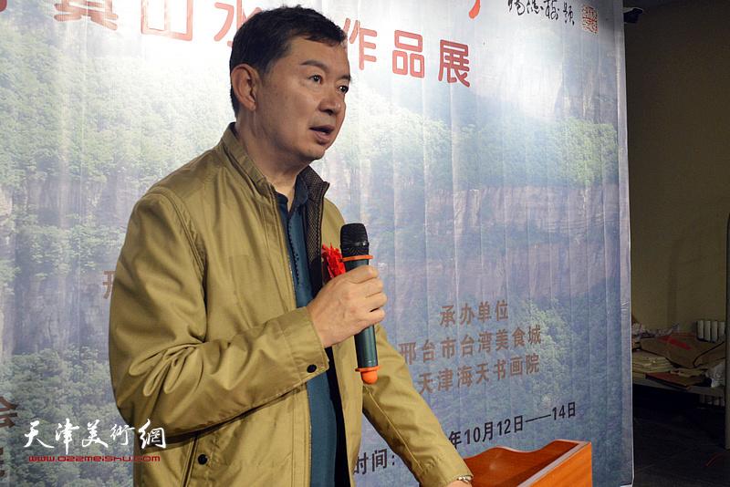 邢台市文联党组书记、主席睢金山致辞。
