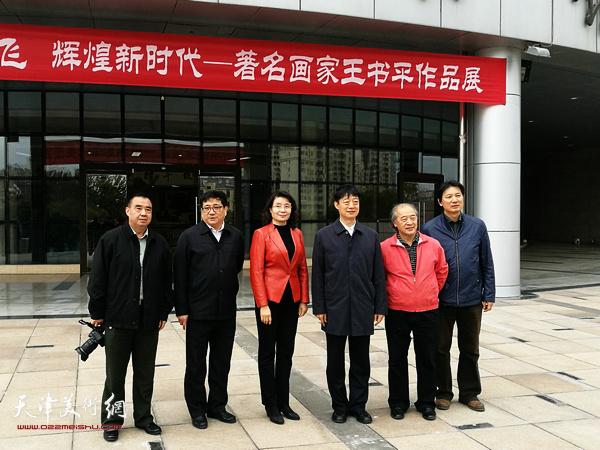 王书平与黎昌晋、万镜明、商移山、张福有在画展现场。