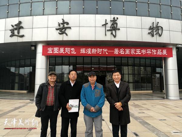 左起:周凡恺、赵俊山、郭凤祥、皮志刚在画展现场。