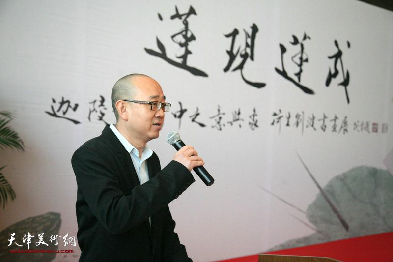 荷生刘波书画展